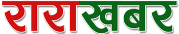 Rara Khabar